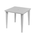 Стол пластиковый квадратный белый фото, купить в Липецке | Uliss Trade