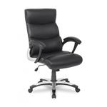 Кресло руководителя из экокожи HLC 0502K фото, купить в Липецке | Uliss Trade