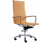 Офисное кресло для персонала бежевое Eames RT-03Q фото, купить в Липецке | Uliss Trade