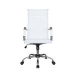 Офисное кресло Helmut / Хельмут, белое фото, купить в Липецке | Uliss Trade