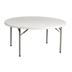 Стол круглый складной пластиковый, арт.СТК150 фото, купить в Липецке | Uliss Trade