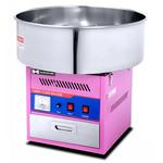 Аппарат для производства сахарной ваты Hurakan HKN-C2 фото, купить в Липецке | Uliss Trade