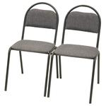 Секция стульев Стандарт-2 СРП-033-2 фото, купить в Липецке | Uliss Trade