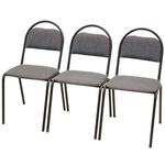 Секция стульев Стандарт-3 СРП-033-3 фото, купить в Липецке | Uliss Trade