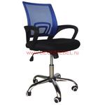 Офисное кресло для персонала RT-696 синее фото, купить в Липецке | Uliss Trade