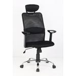 Офисное кресло для персонала Н-8878 Black фото, купить в Липецке | Uliss Trade