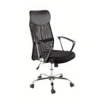 Офисное кресло для персонала черное H-935-2R фото, купить в Липецке | Uliss Trade
