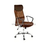 Офисное кресло для персонала коричневое H-935-2R фото, купить в Липецке | Uliss Trade