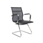 Кресло посетителя RT-020S Helmut / Хельмут фото, купить в Липецке   Uliss Trade