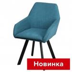 Кресло Тук СРП-003 фото, купить в Липецке | Uliss Trade