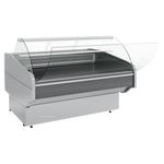 Витрина холодильная Carboma G120 SV 1,25-1 (статика) фото, купить в Липецке | Uliss Trade
