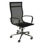 Кресло офисное AL 772 фото, купить в Липецке | Uliss Trade