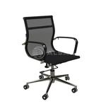 Кресло офисное AL 772S фото, купить в Липецке | Uliss Trade