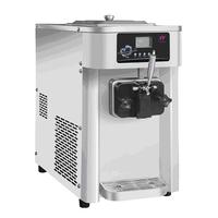 Фризер мягкого мороженого GASTRORAG SCM1119RB фото, купить в Липецке | Uliss Trade