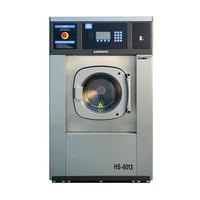 Стиральная машина Girbau HS 6013 фото, купить в Липецке | Uliss Trade