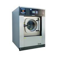 Стиральная машина Girbau HS 6023 фото, купить в Липецке | Uliss Trade