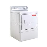 Сушильная машина Lavanda TDU 10 W1 фото, купить в Липецке | Uliss Trade