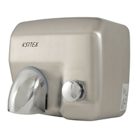 Электросушилка для рук M-2500ACT фото, купить в Липецке | Uliss Trade