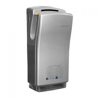Электросушилка погружного типа ECO JET, серебристо-серый ABS-пластик фото, купить в Липецке | Uliss Trade