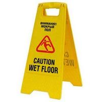 Знак «Внимание! Мокрый пол» фото, купить в Липецке | Uliss Trade