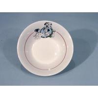 Салатник 360 см3 арт. 9С0551 фото, купить в Липецке | Uliss Trade