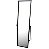 Зеркало примерочное напольное MGM 3143M фото, купить в Липецке | Uliss Trade