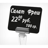 Черная табличка для нанесения надписей А6-А8 BB фото, купить в Липецке | Uliss Trade