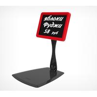 Комплект ДЕЛИ с рамкой ТЕХНО МИНИ настольный DELI-TECHNO-SET-90 фото, купить в Липецке | Uliss Trade