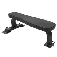 SL7035 - Горизонтальная скамья фото, купить в Липецке | Uliss Trade