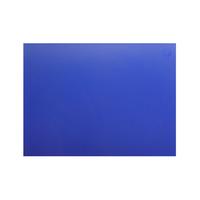 Доска разделочная 400х300х12 мм синий полипропилен фото, купить в Липецке   Uliss Trade