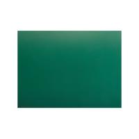 Доска разделочная 400х300х12 мм зеленый полипропилен фото, купить в Липецке   Uliss Trade
