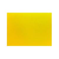 Доска разделочная 400х300х12 мм желтый полипропилен фото, купить в Липецке   Uliss Trade