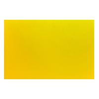 Доска разделочная 500х350х18 мм желтый полипропилен фото, купить в Липецке   Uliss Trade