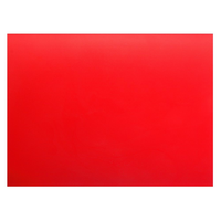 Доска разделочная 600х400х18 мм красный полипропилен фото, купить в Липецке   Uliss Trade