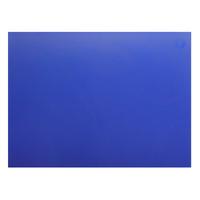 Доска разделочная 600х400х18 мм синий полипропилен фото, купить в Липецке   Uliss Trade