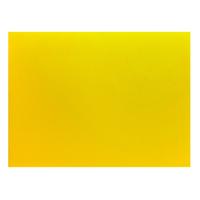 Доска разделочная 600х400х18 мм желтый полипропилен фото, купить в Липецке   Uliss Trade