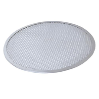 Противень-сетка для пиццы d 48 см, алюм. фото, купить в Липецке | Uliss Trade