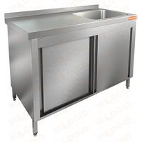 Стол нержавеющий закрытый купе с моечной ванной HICOLD НСЗК1М-12/6БП фото, купить в Липецке | Uliss Trade
