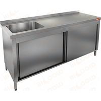 Стол производственный закрытый купе с моечной ванной HICOLD НСЗК1М-17/7БЛ фото, купить в Липецке | Uliss Trade
