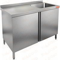 Стол производственный с распашными дверцами и моечной ванной HICOLD НСЗ1М-13/7БП фото, купить в Липецке | Uliss Trade