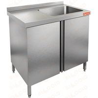 Стол производственный с распашными дверцами и моечной ванной HICOLD НСЗ1М-9/7БП фото, купить в Липецке | Uliss Trade