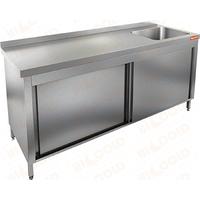 Стол производственный закрытый купе с моечной ванной HICOLD НСЗК1М-18/7БП фото, купить в Липецке | Uliss Trade