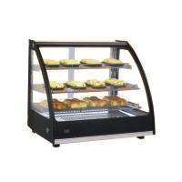 Тепловые витрины * Тепловое оборудование * Uliss Trade