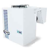 Холодильный моноблок СЕВЕР BGM 218 S фото, купить в Липецке | Uliss Trade