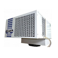 Холодильный моноблок СЕВЕР MSB 105 S фото, купить в Липецке | Uliss Trade