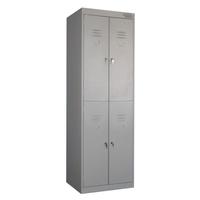 Металлический шкаф для одежды ШРК-24-600 фото, купить в Липецке | Uliss Trade