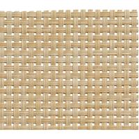 Салфетка сервировочная 45*33 см. бежевая, пвх APS фото, купить в Липецке   Uliss Trade