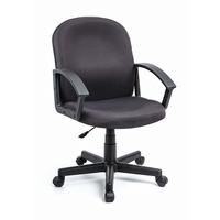 Кресло AV 203 фото, купить в Липецке | Uliss Trade