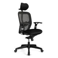 Кресло для персонала Jimmy фото, купить в Липецке | Uliss Trade