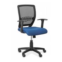 Кресло оператора Аспект (сетка) фото, купить в Липецке | Uliss Trade